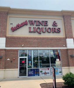 bethany-wine-and-liquor-and-beer-hazlet-nj